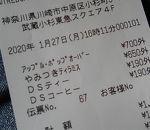 ワイアードカフェ 武蔵小杉東急スクエア店