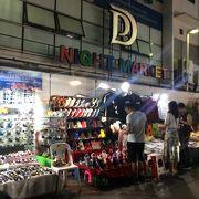 プラトゥーナーム市場