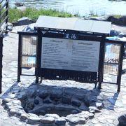 有名な三朝の河原風呂、足湯