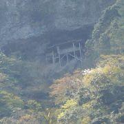 三徳山といえば投入堂が有名です