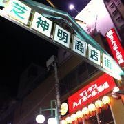 芝大神宮参道発展系 商店街