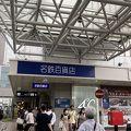 名鉄百貨店 (本店)