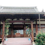 信長の楽市楽座発祥のお寺