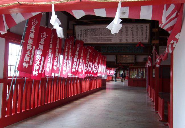 鼻顔稲荷神社