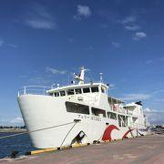 安栄観光の隠れた波照間航路、貨客船フェリーはてるまはオススメ