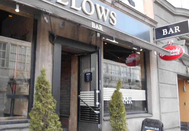 Bar Fellows