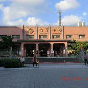 観光地の駅です
