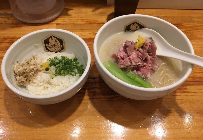 真鯛らーめん 麺魚 本店