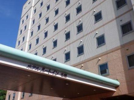 ホテル ルートイン名護 写真
