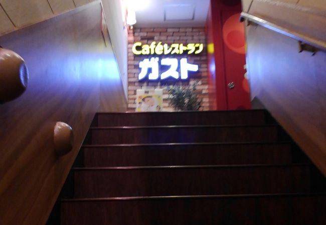 ガスト 武蔵小杉駅前店