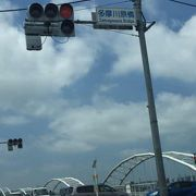 多摩川に架かる橋