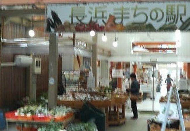 長浜まちの駅