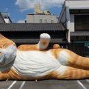 招き猫ミュージアム