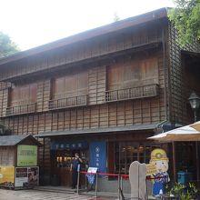 金瓜石礦工食堂 (黄金印象珈琲館)