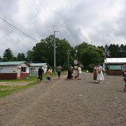 広大な観光牧場