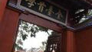 孔子廟 (台南)