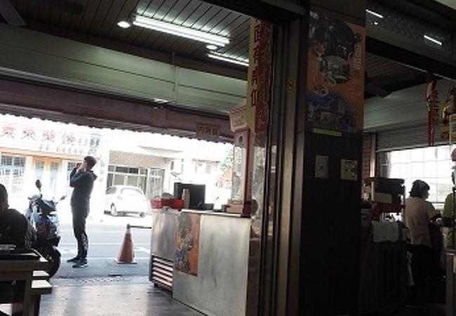 同記安平豆花 (安平2店)