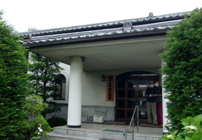 旧中込学校資料館