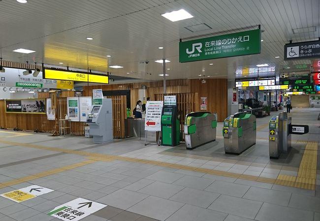 秋田市観光案内所