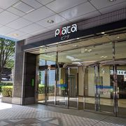 田町駅と直結