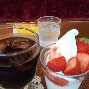 昭和の純喫茶