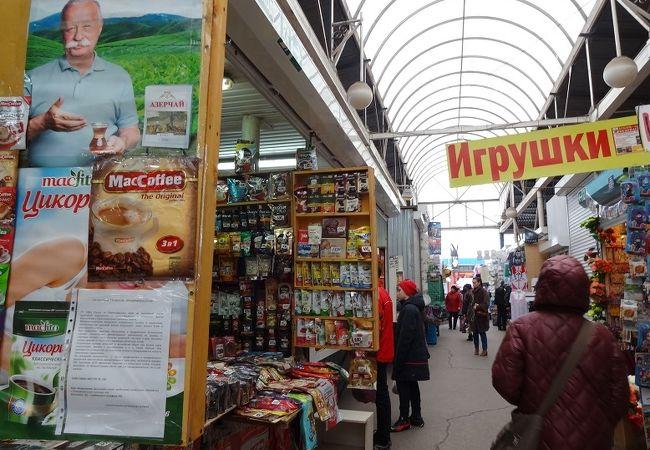 キタイスキー市場