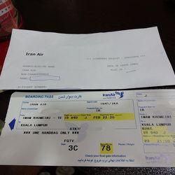 イラン航空