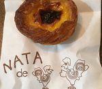 ナタ デ クリスチアノ