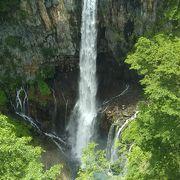 日本の3大名瀑