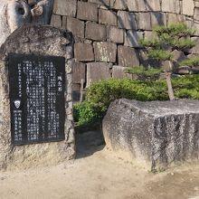 大阪城 残念石