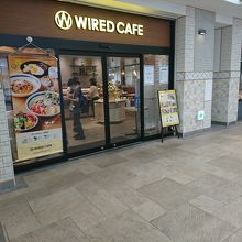 WIRED CAFE