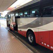 金沢駅から小松空港
