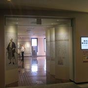 稚内に新しくできた樺太の歴史に関する記念館です