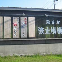 屋台村に残るのは2020年7月で二店舗だけ…(;´Д`)。