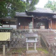 木下城跡跡にある神社