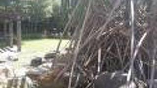 マクリッチー貯水池公園