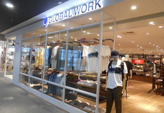 グローバルワーク (茨木ビブレ店)