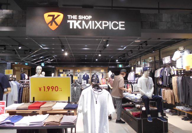 ザ・ショップTKミクスパイス (茨木ビブレ店)