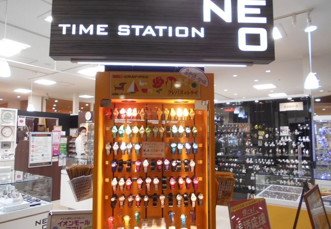 タイムステーション NEO (イオン茨木ショッピングセンター店)
