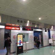 香港島のマカオ行きターボジェット乗り場