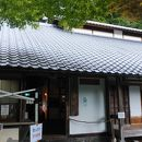 奈良田の里温泉