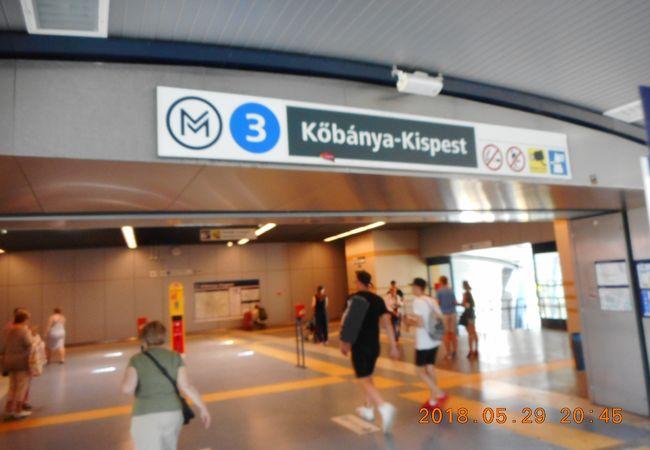 クーバーニャ キシュペシュト駅