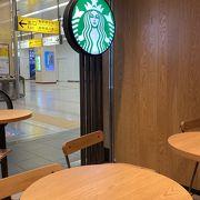 スターバックスコーヒー JR京都駅新幹線中央口店