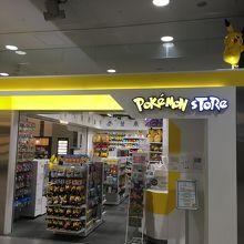ポケモンストア (関西空港店)