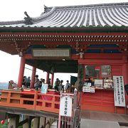 山ノ上にたつ千光寺