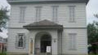 雄勝郡会議事堂記念館