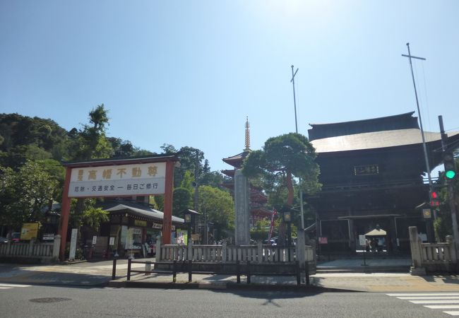 金剛寺(高幡不動尊)