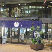 松山中心部のデパート
