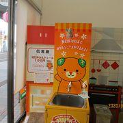 松山城ロープウェイ乗り場近くの物産館