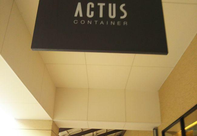 ACTUS CONTAINER (酒々井プレミアムアウトレット)